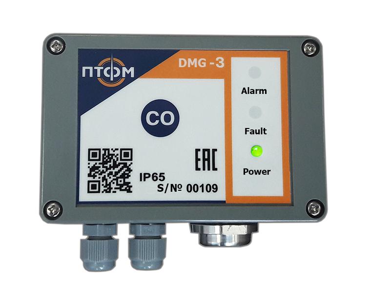 DMG-3
