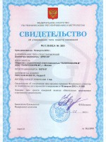 cert-of-appr-drbp-03