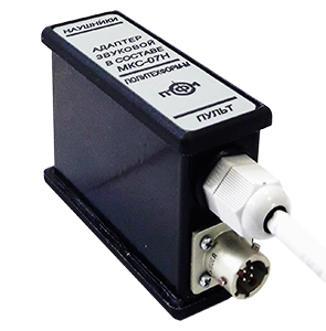Sound adapter for MKS-07Н